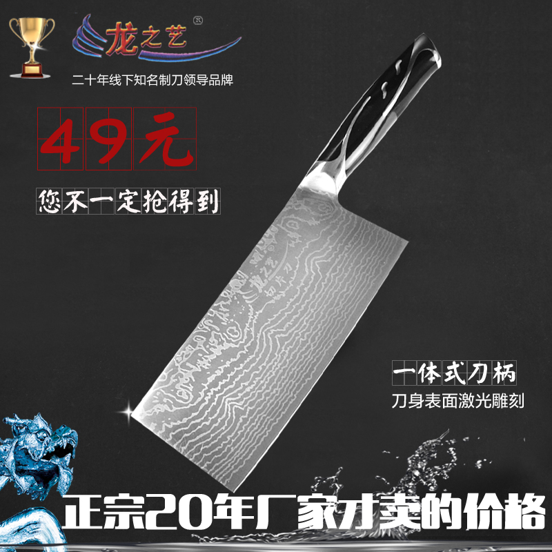 Handmade household kitchen knives cutting slicing knife kitchen artifact cooking tools home use cutter Kitchen Accessories