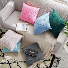 Funda de almohada de punto de algodón doble lado sólido funda de cojín Vintage verde azul Rosa gris marfil 45 cm * 45 cm 12 Colores suaves para elegir