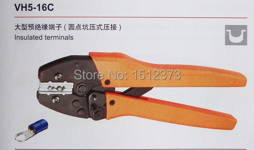 1 Piece  VH5-16C 10-16 mm2 Rachet crimping plier For  insulated ferrules pz0 5 16 0 5 16mm2 crimping tool bootlace ferrule crimper and 1k 12 awg en4012 bare bootlace wire ferrules