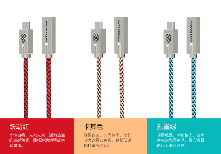 Nillkin LG G5 5V 2A Fast Charge Type C Cable For Huawei P9 Plus (13)
