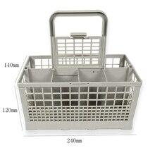 Универсальная корзина для столовых приборов для посудомоечной машины Bosch Siemens BEKO AEG Candy Kenmore джакузи Maytag кухонная помощь Maytag запасные части