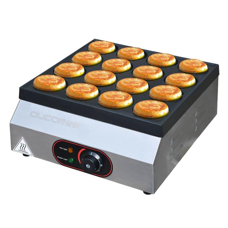 Machine à Hamburger à oeufs commerciale électrique/cuisinière à Hamburger à gaz
