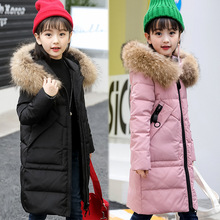 -30 degrees Girls clothing warm Down jacket for girl clothes 2019 Winter Thicken Parka real Fur Hooded Children Outerwear Coats children cold winter warm down jacket girls thickening boy long parka real fur hooded outerwear coats kids clothing girl clothes