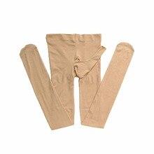 Женские сексуальные колготки с открытым рукавом для пениса 120D эластичные теплые колготки с презервативом для мастурбации Collant Femme унисекс чулочно-носочные изделия