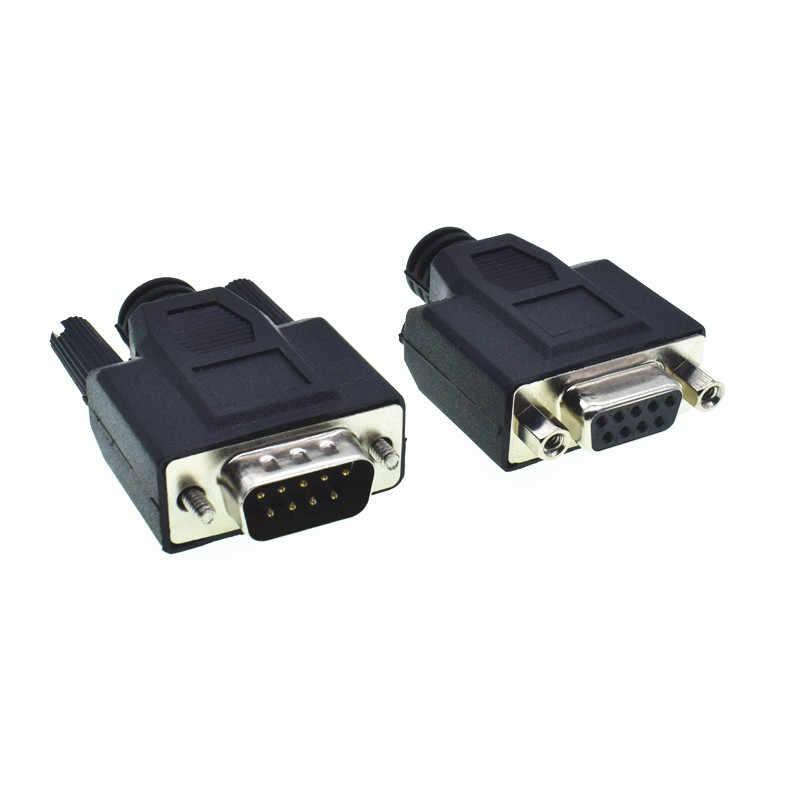 新しい 9PIN D-SUB コネクタ DB9 女性/男性 RS232 圧着コネクタ