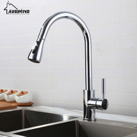 Kitchen Faucet Pull Out Hot And Cold Water Mixer Rotary Tap Single Holes Vegetable Washing Basin