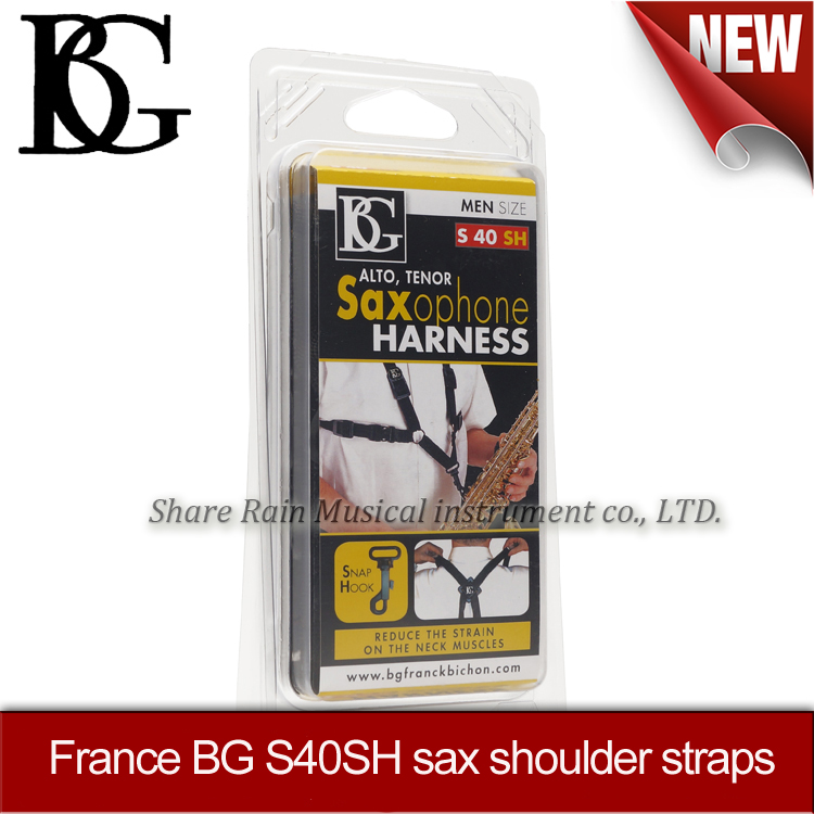 France BG alto tenor sax shoulder strap /belt adult use S40SH Double Shoulder Strap