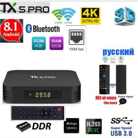 TX5 MAX DDR4 4 GB RAM 32 GB ROM 2.4G 5G WiFi 1000 M LAN Bluetooth Android 8.1 TV Box Amlogic S905X2 Quad Core 4 K HD Thông Minh Hộp