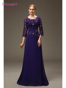 cc8192d93 Madre de la novia vestidos Plus tamaño bonito EZ07762 barato azul marino  Vestido largo de gasa elegante Formal vestidos de noche