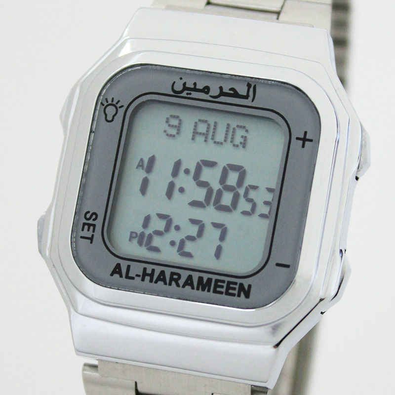 Detail Feedback Questions about Azan Alarm Watch Silver Automatic
