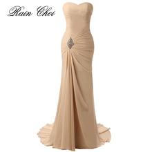 Sweetheart Chiffon Evening Dresses 2017 Women Sleeveless Elegant Mermaid Evening Dresses
