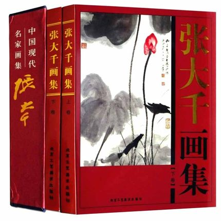 2 Book /set Chang Dai-Chien Paintings Works Book Chinese Ink Landscape Finework Brush Paintings Drawing Books By Zhang Daqian