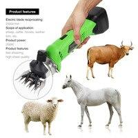 200 Вт электрический ножницы для стрижки овец высокое Скорость Портативный ножницы Коза удаления волос триммер животных, собак режущий нож И