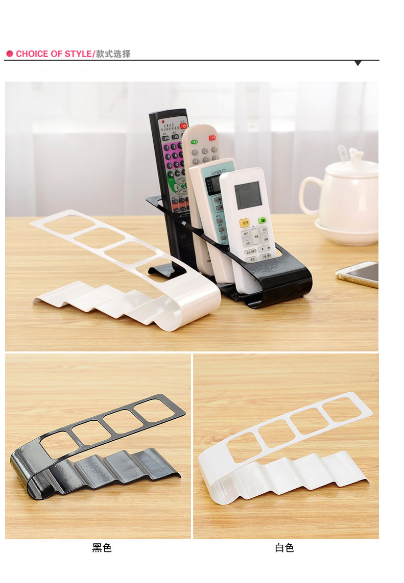 Remote Control Holder For Coffee Table Practical Wrinkled 4 Section Home Appliance Remote Control Holder