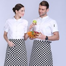 Short-sleeve Breathable Double-Breasted Restaurant Chef Jacketmen Cafe Chef Uniform Fast Food Kitchen Cook Coat Work Wear 90(China)