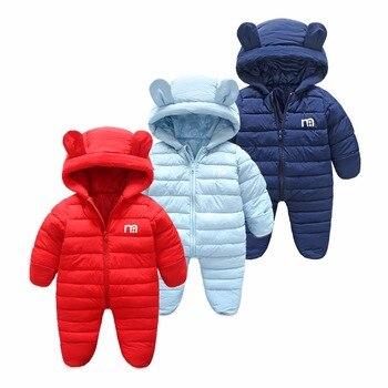 Зимний Детский комбинезон NAET cher, однотонный теплый зимний комбинезон с капюшоном для мальчиков и девочек, Детский комбинезон унисекс