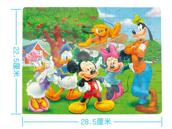 Wonderlijk Disney Frozen Mickey Minnie Mouse Sofia Mermaid Duck Puzzle 100 QD-79