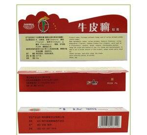 Image 5 - New 2019 100% Original Mạnh Mẽ Chuyên Nghiệp Trung Quốc Thuốc Mỡ Psoriasi Eczma Cream Chữa Bệnh Vẩy Nến Thuốc Mỡ Ban Đầu Từ