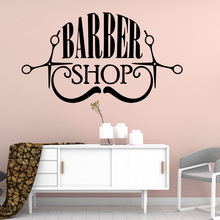 Cute barber shop Wall Stickers Modern Interior Art Decoration Bedroom Nursery Decal Home Decor