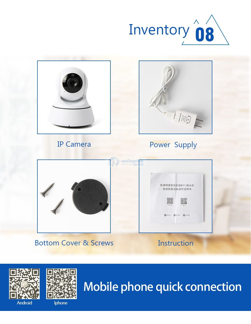 11- wi-fi camera android