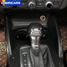Углеродного волокна Цвет Автомобиль Центральной Консоли Шестерни Цельнокройное наклейки украшения Крышка Накладка для Audi A3 8 В S3 2014-18 ABS интерьер укладки