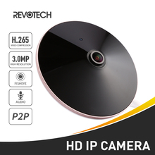 H.265 เสียง Fisheye HD 3MP IP กล้อง 1296 P/1080 P LED IR Night Vision Panoramic Security ระบบกล้องวงจรปิดการเฝ้าระวังวิดีโอ CAM P2P