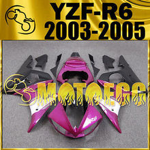 Motoegg Injection Mold Fairings Fit YZF-R6 YZF R6 2003-2005 Plastic Purple #M49!   Motorcycle plastic
