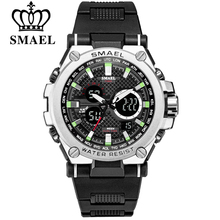 SMAEL Men Outdoor Sports Watches Fashion Waterproof LED Multifunction Digital Wristwatches Quartz Watch Clock Relogio Masculino led quartz wristwatches luxury smael cool men watch big watches digital clock military army1436 waterproof sport watches for men