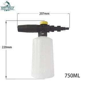 Image 5 - 750ml lavor lavadora de alta pressão espuma neve lança espuma canhão para lavorwash carro auto acessórios