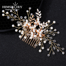 Himstory New Design Bridal Leaf Headpiece Hair Comb Pearls Wedding Prom Jewelry Accessories Handmade Women Hairwear