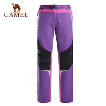 Camel outdoor quick-drying pants female models 2015 spring new quick-drying breathable quick-drying pants authentic