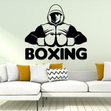 Cartoon boxing men Wall Sticker Home Decoration Accessories Removable Vinyl Mural Wallpaper Bedroom Nursery