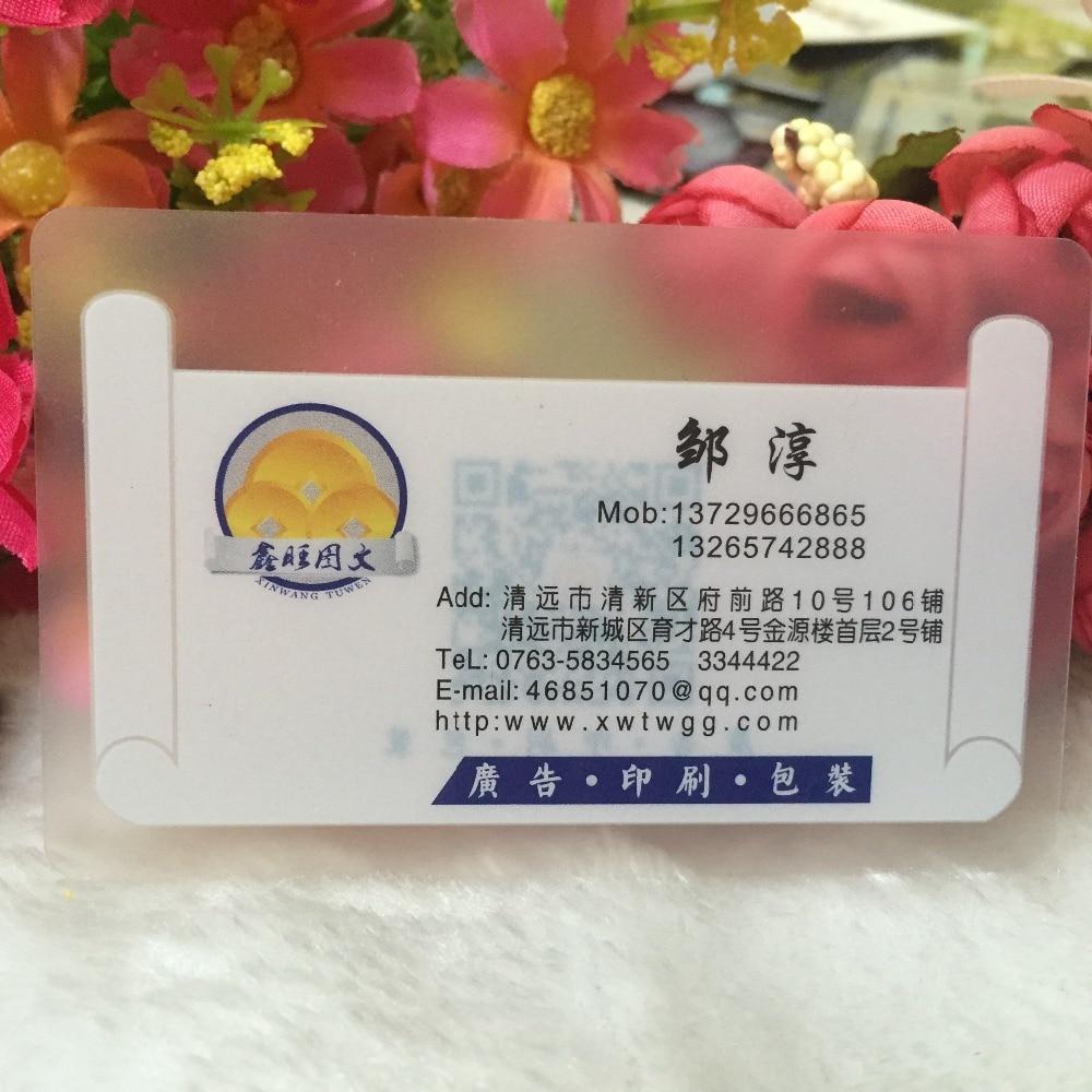 Livraison Gratuite Personnalis Givr Effacer Transparent PVC Cartes De Visite Nom Carte Impression