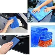 1 шт. 30*30 см полотенце для чистки автомобиля из микрофибры s стеклянный стол кухонный лак для мытья ткани автоуход за автомобилем полотенце Сушка