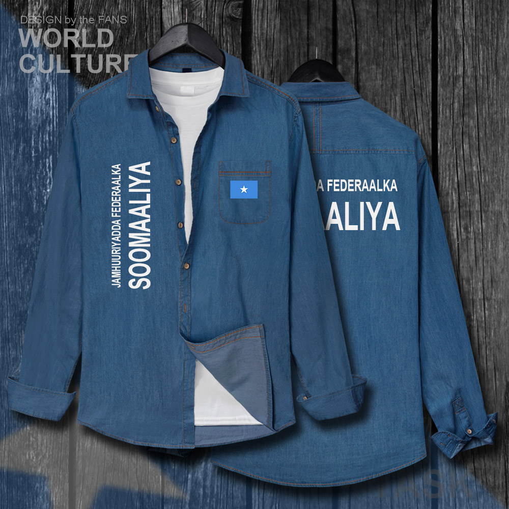 Somalia Somali Soomaaliya SOM SO Men Flag Clothes Autumn Cotton Long Sleeve Cowboy Casual Coat Fashion Turn-down Collar Shirt