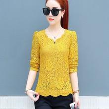Tops blusas feminina korean spring autumn women vestidos sweet loose long sleeve yellow lace shirts female DF2247