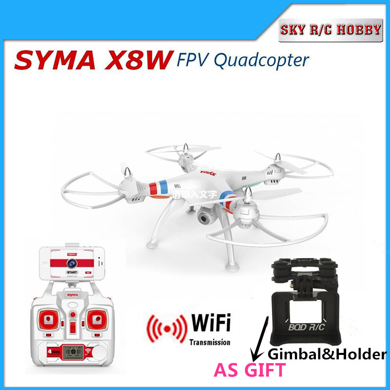 SYMA X8W 2.4G 4CH 6 Axis RC Quadcopter drone with 2MP Wifi real time transmission Camera X8G Gopro case as gift