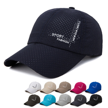 Summer Couple Mesh Breathable Adjustable Baseball Caps Quick-drying Farbic Comfo