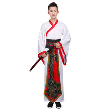 Hanfu Costume Traditional Chinese Clothing Tang Men Traditional Chinese Ancient Costume Men Stage Performance Outfit for Dynasty(China)