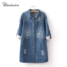 Women Ladies 2016 Spring Fashion Denim Patchwork Overcoats Vintage Holes Loose Jeans Coats jean jacket coat female 4E550