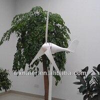 Best цена низких оборотах 300 Вт 12 В/24 В ветрогенератор с ce iso Сделано в Китае