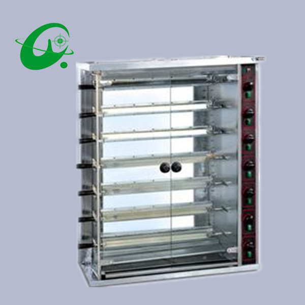 Hot Sale Commercial 7 layers Gas Chicken Furnace gas chicken grill 35 chickens Pigeons and Duck rock Rotisserie oven