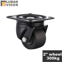 Super Load Bearing 300KG 2 Inch Low Center Casters Wheels FOR Heavy Carts Machine Tools Large