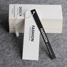 Высококачественная индивидуальная бирка для одежды бирки для одежды фирменные бирки бумажные картонные печатные бирки