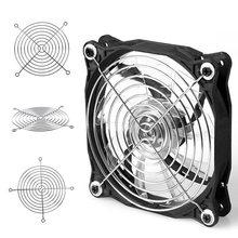 2 шт 120 мм железная сетка ПК Компьютерный Вентилятор Гриль протектор серебряный металлический предохранитель для пальцев Крышка для 120 мм кулер вентилятор для компьютера
