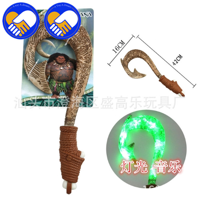 Moana Waialiki Maui Heihei LED weapons light sound saber fishing hook Action Figures Moana Adventure lightsaber Toy Gift ZB-A250