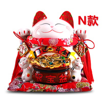 Hot Selling Newest Lucky Cat Piggy Bank Home Japanese Large Trumpet Two dimensional Code Home Living Room Genuine Rich Cat