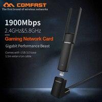 1900Mbps USB WiFi Adapter 5.8Ghz 802.11ac Dual Band AC PC Network Card with 4*2dbi WiFi Antenna Wi Fi Receiver add USB 3.0 base