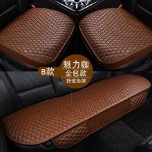 3-piezas de este conjunto ecológico cojín del asiento de coche de viscosa PU antideslizante desechables esteras asientos de automóviles cubre cuatro estaciones del envío libre