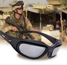 De Caza Gafas de Daisy C5 2015 Army Tactical Wargame Gafas Al Aire Libre Militar del Deporte gafas 100% de protección UV400 4 lentes